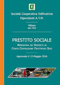 Prestito-sociale-regolamento-2016-copertina